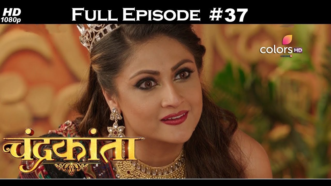 Chandrakanta - Full Episode 37 - With English Subtitles