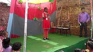 Sinai Mission High School Samyagarh. 15/08/2017.Speech by SONALI.
