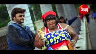 New Film Comedy - ବିନା ଚାବିରେ ସ୍କୁଟି ଷ୍ଟାର୍ଟ୍ କରୁଚ Bina Chabi Re Scooty Start Karucha | Sidharth TV