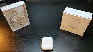 Apple Classic EarPods  VS  Apple Wireless AirPods