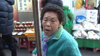 [휴먼다큐 시장사람들] 숯불에 바삭바삭 구운 김! 영양…