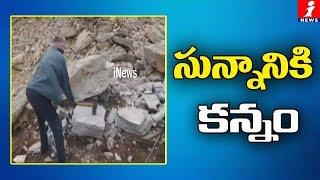 సున్నానికి కన్నం | Govt Officials Negligence On Limestone Mafia Rises In Suryapet | iNews