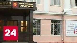Смотреть видео В Туве разгар предвыборной кампании - Россия 24 онлайн