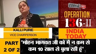 Operation-136 II, India Today - Part 2 of 2