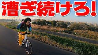 自転車で東京一周するのに何時間かかるか検証してみた