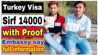 Sirf 14000 Rupees Main Turkey Ka visit visa Lay Islamabad Embassy say  [ Asad Pendu Vlogs ]