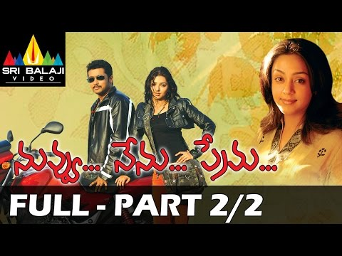 Nuvvu Nenu Prema Full Movie Part 2/2 | Suriya, Jyothika, Bhoomika | Sri Balaji Video