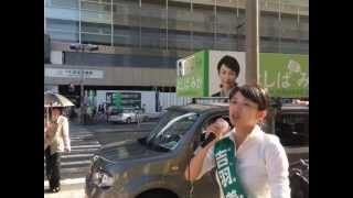 よしばみか街宣活動 2013.7 吉羽美華 検索動画 22