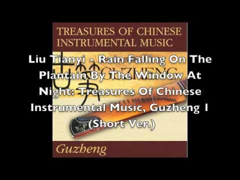 Liu Tianyi - Rain Falling On The Plantain By The Window At Night: Guzheng 1