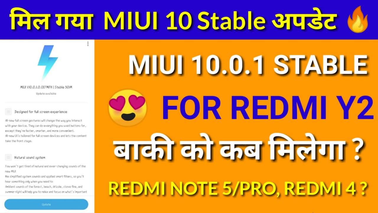 Miui 10 0 1 0 Stable update | Redmi Y2 new update miui 10 0 1 is rolling  out | miui 10 0 1 features by MD Talk