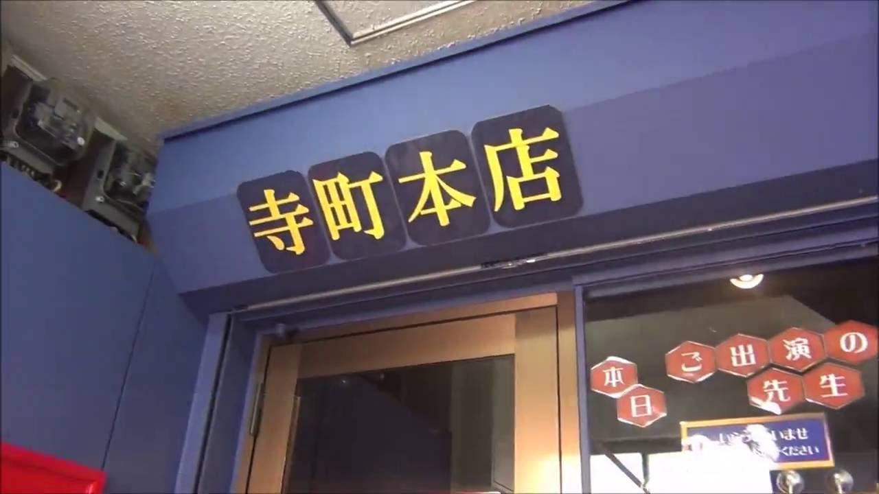 占い 千里眼 京都