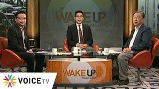 #WakeUpThailand ประจำวันที่ 8 เมษายน 2564
