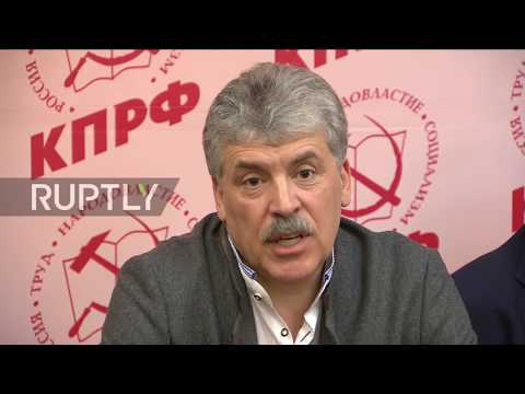 Russia: 'This election was not fair' - Communist candidate Grudinin