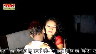 रातें बुला लेल बसवारी | Hot Bhojpuri Video | Bhojpuri Hot Songs 2017 new