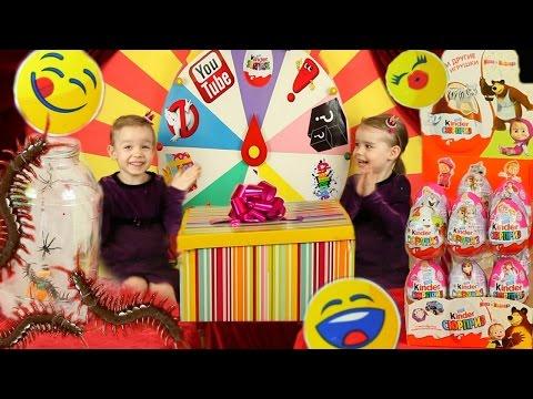 МИЛАШКИ ШОУ 2 Смайл Челлендж Emoji Challenge Коробка Киндер Сюрприз Принцессы Подарки Сюрпризы