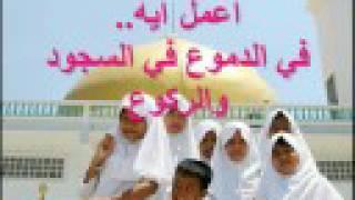 *Hussain Al Jasmi - Rabena Ya Wali El Neam*