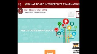 BSEB 12th Compartmental Result 2018 declared; check score on biharboard.ac.in and biharboard.online