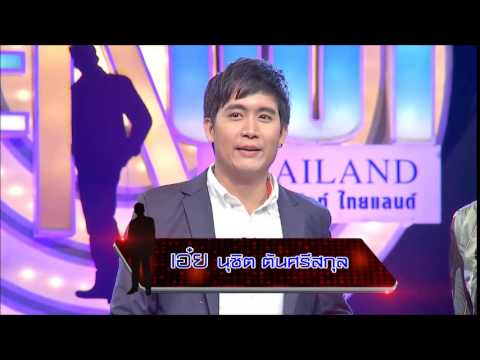 Take Me Out Thailand S8 ep.09 เอ๋ย-สกาย 1/4 (30 พ.ค. 58)