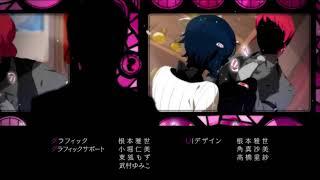 Kyoukai no Shirayuki Pure ED