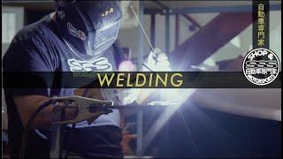 SSS Motorsports - Welding Ad