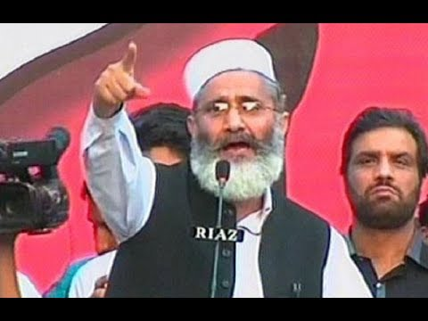 Nawaz Sharif is king of Corruption says Siraj Ul Haq