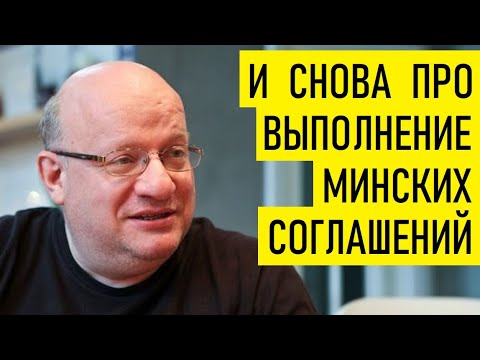 Про встречу Козака в Берлине. Дмитрий Джангиров