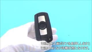 キーレス型カメラの使い方【SPK-4】 | スパイオンラインショップ