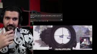 الرد القوي من أبن سوريا  🔞في البث المباشر وأغنية (مابتجيب نصي)