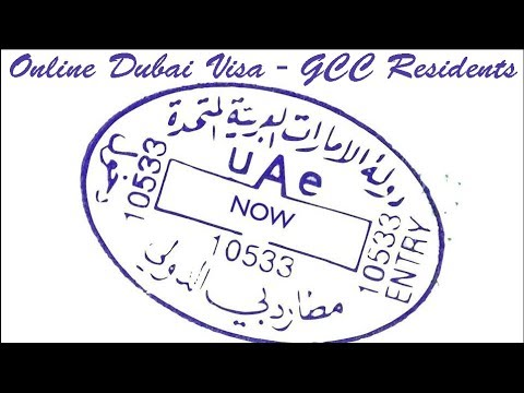 How to apply Dubai, UAE visa for GCC residents 2019 | Hindi/Urdu