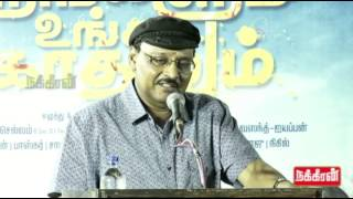 Barathiraja will tear my scripts without reading - Bhagyaraj speech