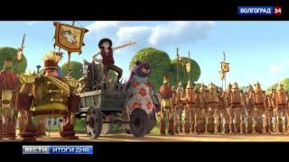 20 апреля в кинотеатрах стартует показ мультфильма «Урфин Джюс и его деревянные солдаты»