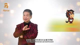 2019 Horse Zodiac Forecast by Grand Master Tan Khoon Yong