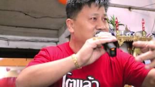 Sangchai จอมใจจักรพรรดิ์ 15 - 2 - 2015
