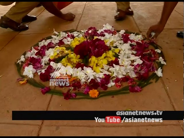 DGP Lokanath Behera's  Onam celebration with Cheshire Home inmates| Onam 2017