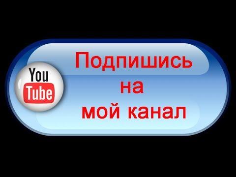 Видео Дополнительный заработок в интернете