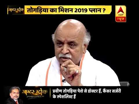 I would have become Gujarat CM in 2001, if I had tried to fought the Elections: Pravin Togadia