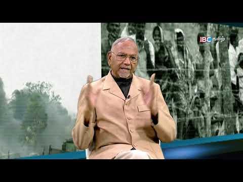 Fourth World Tamil Research Conference 1974   Mullivaikkal Mudivalla 10-02-2018   IBC Tamil TV