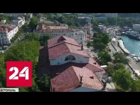 Путину и Медведеву показали, как меняется Севастополь