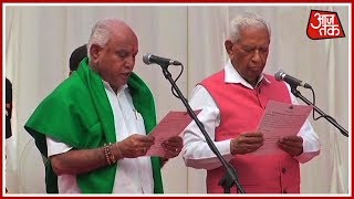 Yeddyurappa Swears In As Karnataka Chief Minister; Takes Oath In Farmers' Name