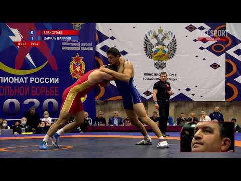 ЧР-2020. ВБ. Финал 125 кг. Алан Хугаев - Шамиль Шарипов.