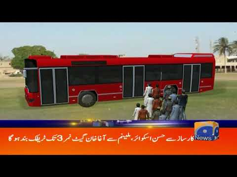 Geo Headlines 09 AM | 27th September 2019