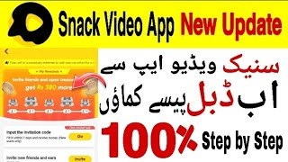 Snack Video 380 Rupees New Update   How to earn online money from Snack Video App screenshot 5