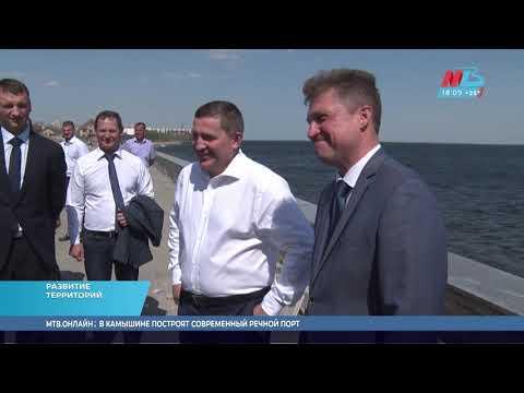 В Камышине построят современный речной порт