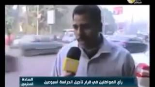 Egyptian Guy Ends An Interview Like A Boss FUNNY Thumbnail