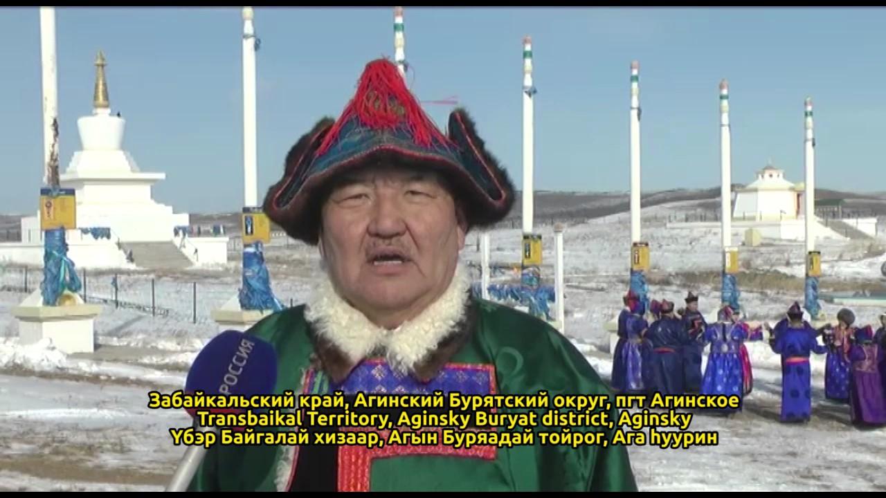 Новости в ютазинском районе уруссу