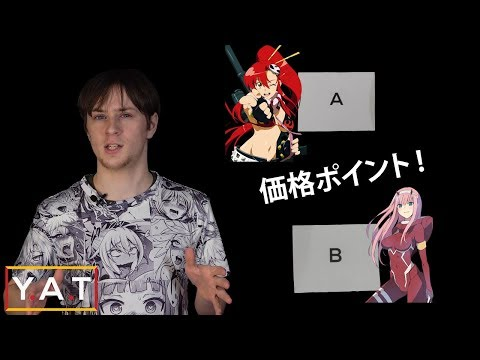 Waifu Expert Guesses Cheap vs Expensive Waifus | Price Points | PARODY 価格ポイント