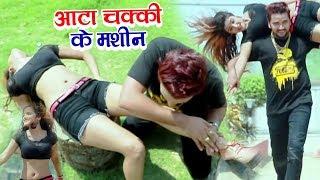 आटा चक्की के मशीन #Gunjan Singh का यह सांग रिकॉर्ड बना रहा है - Antra Singh Priyanka - Bhojpuri Song
