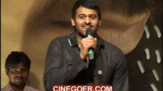 Wanted Audio Release Function - Gopichand, Deeksha Seth ( Part 1)