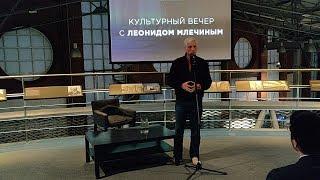 Русские евреи в революции и гражданской войне. Лекция целиком