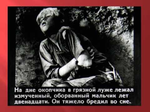 Сын полка Б  Полевой